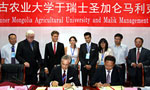 Prof. Malik and President Li signing the cooperation agreement